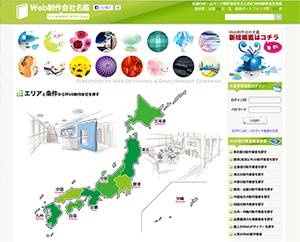 Web_inc