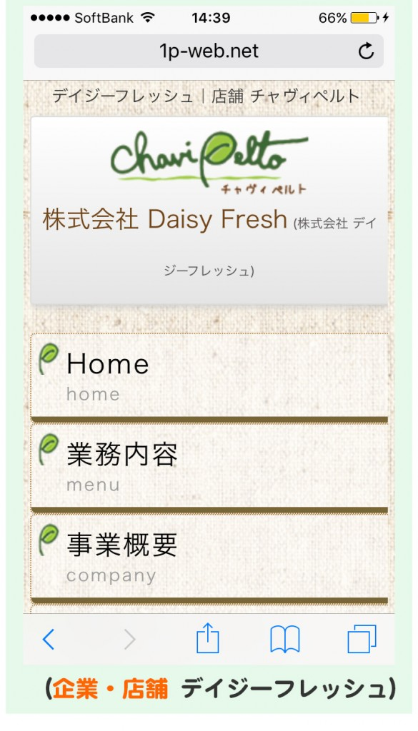 daisyfresh
